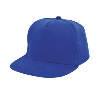 Araco 1756 Brushed Baseball Cap